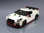 Nissan GT-R Nismo al estilo Lego