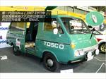 Toyota Hiace. 5 Generaciones 1967-2012