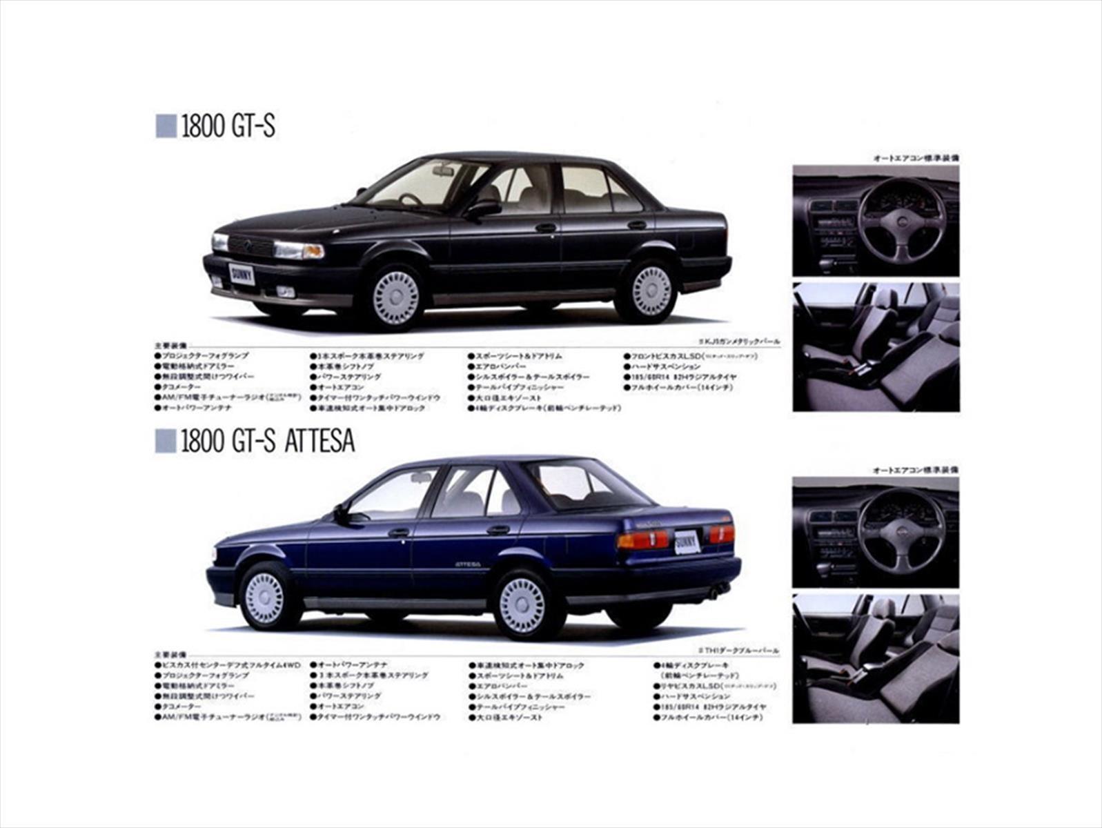 Nissan Sunny B13, el V16 que no fue - Autocosmos.com