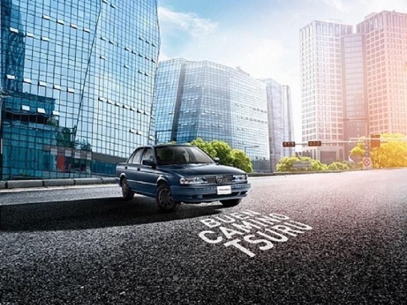 Nissan Tsuru Edición Buen Camino 2017