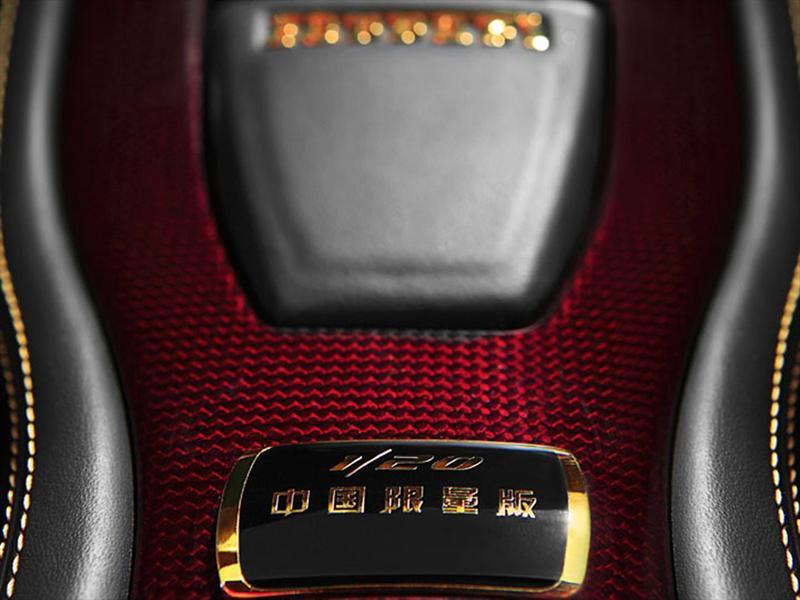 Ferrari 458 Italia Edición Especial China