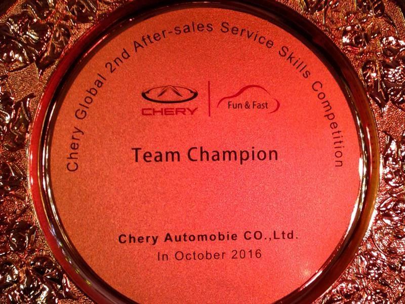 Competencia Técnica Chery 2016