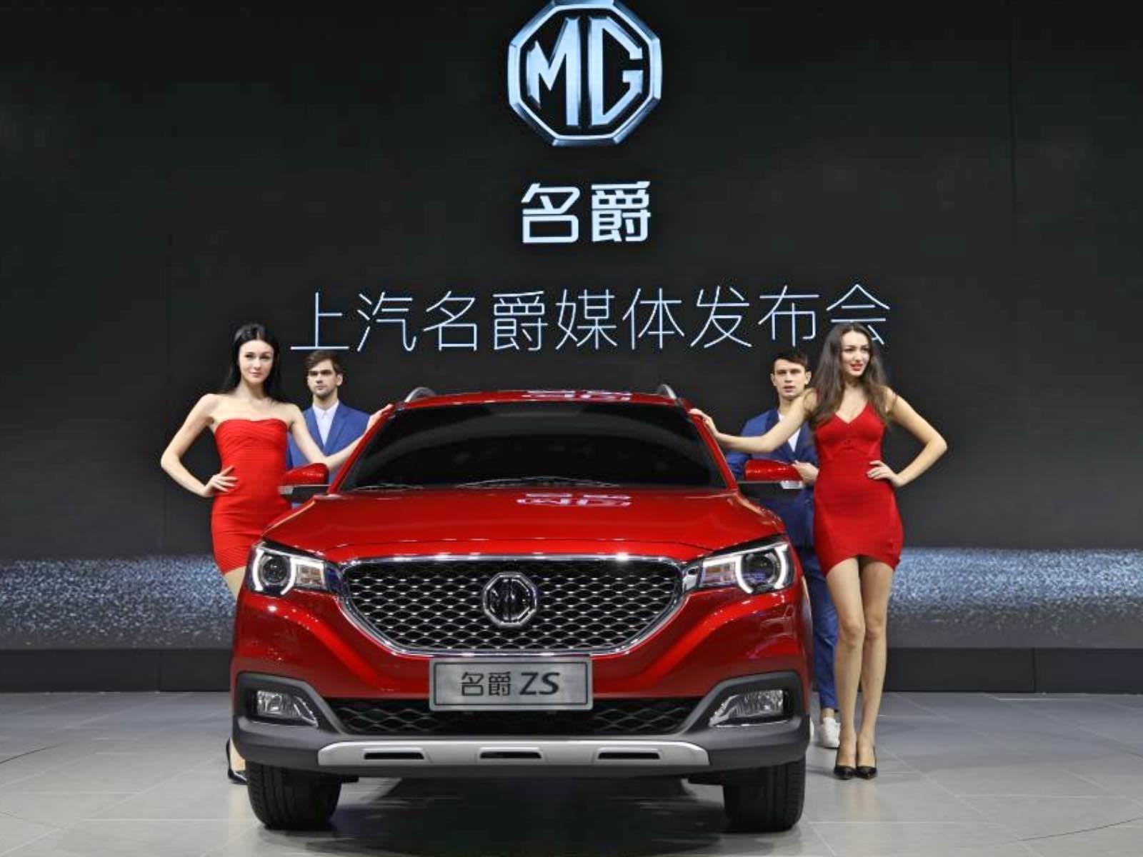 Morris Garage presenta en China el nuevo SUV MG ZS