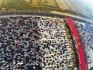 China vivió uno de los peores tráficos vehiculares del mundo