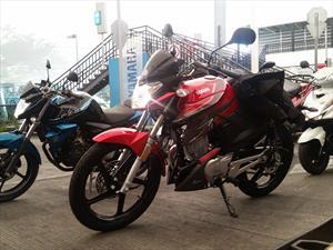 Yamaha YBR 125 ZR 2016 debuta