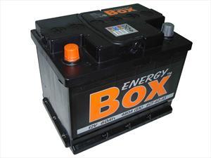 Tips para comprar una nueva batería