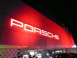 Porsche inaugura nuevo distribuidor en Veracruz