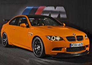 Llega a las pistas el nuevo BMW M3 GTS