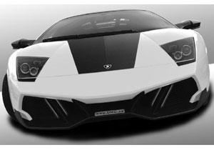 Tuning: Lamborghini Murciélago por DMC