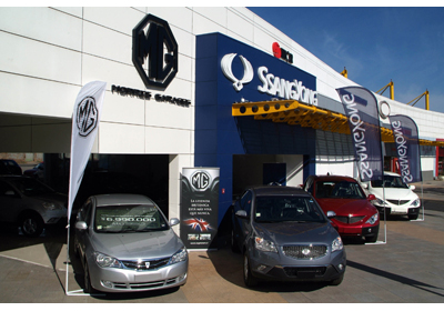 SsangYong y MG inauguran local en Mall Plaza Tobalaba