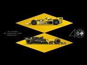 """Video: Renault celebra los 40 años de su """"tetera amarilla"""""""