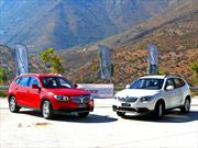 Brilliance V5: Nuevo SUV llega a Chile