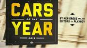 Los autos del 2012 según Playboy