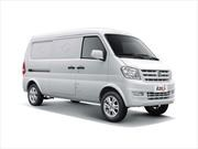 DFSK K05S Cargo Van 1.2 2017 se pone a la venta