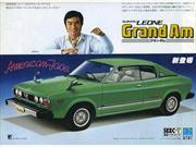 Historia del Subaru Leone de 1971: Inicio de la revolución 4WD