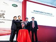 Chery Motors firma acuerdo con Jaguar y Land Rover