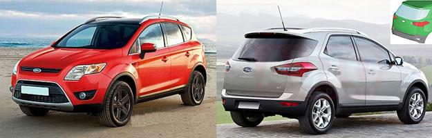 Ford Ecosport 2013, primeras imágenes