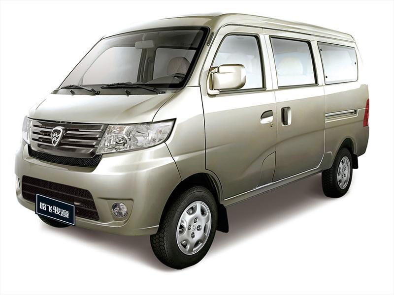 Hafei lanzará su nuevo modelo de van llamado JUNYI - Autocosmos.