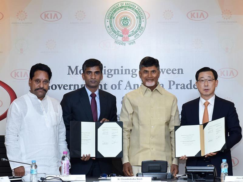 Kia anuncia nueva planta de fabricación en India