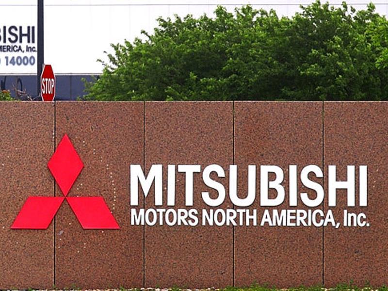 Planta de mitsubishi motors en norteam rica cierra for Mitsubishi motors normal il