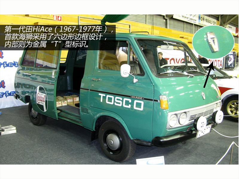 Historia del Toyota Hiace: 5 generaciones en 45 a&#241;os