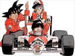 DBZ: McLaren MP4/5B