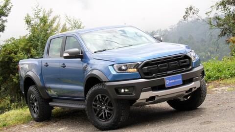 Ford Ranger Raptor 2022