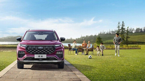 Ford Equator 2021