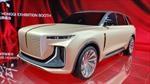 Hongqi E115 Concept