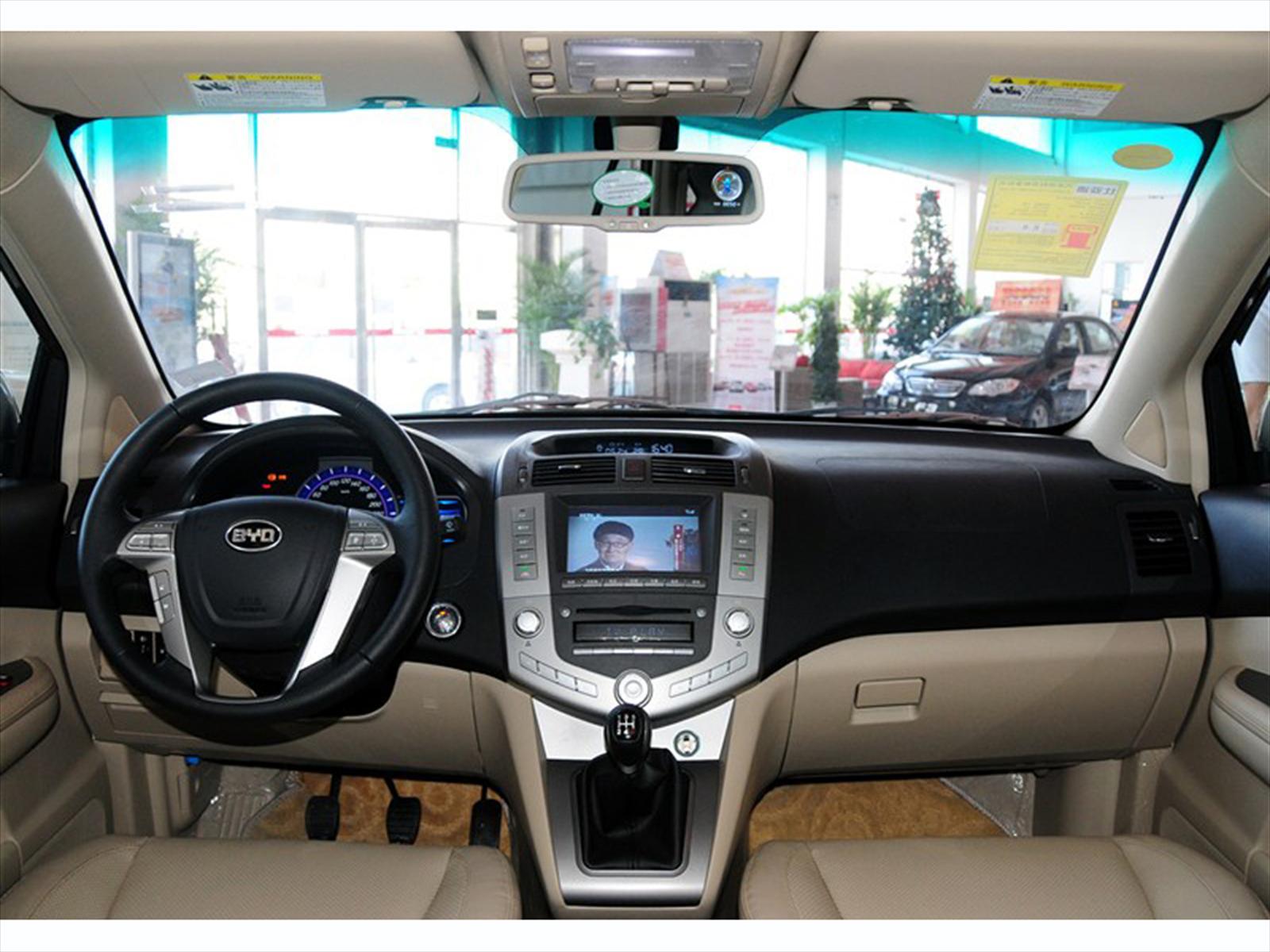 BYD S6: Estrena en Chile nuevo motor 2,4 L - Autocosmos.com