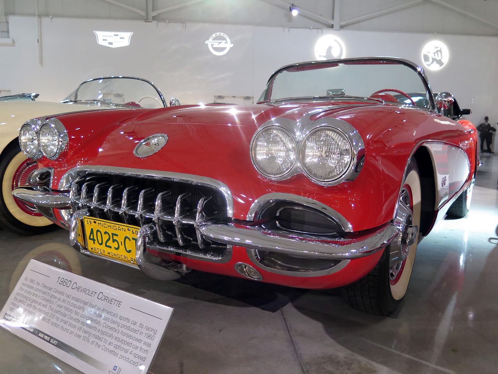 General motors heritage center un extraordinario lugar for General motors washington dc