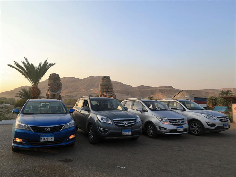 Changan Explorando Leyendas: viaje a Egipto