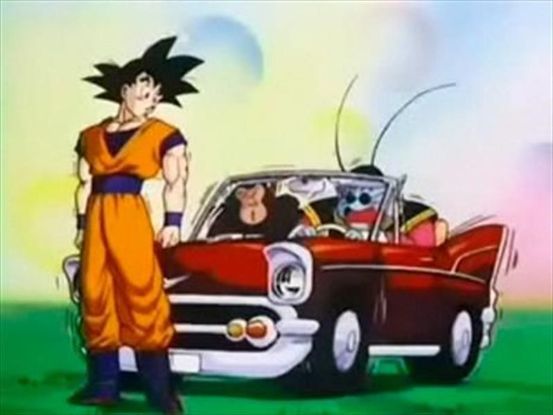 DBZ: Chevrolet Bel Air Convertible