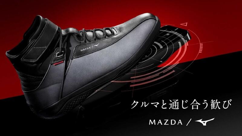 Mazda x Mizuno
