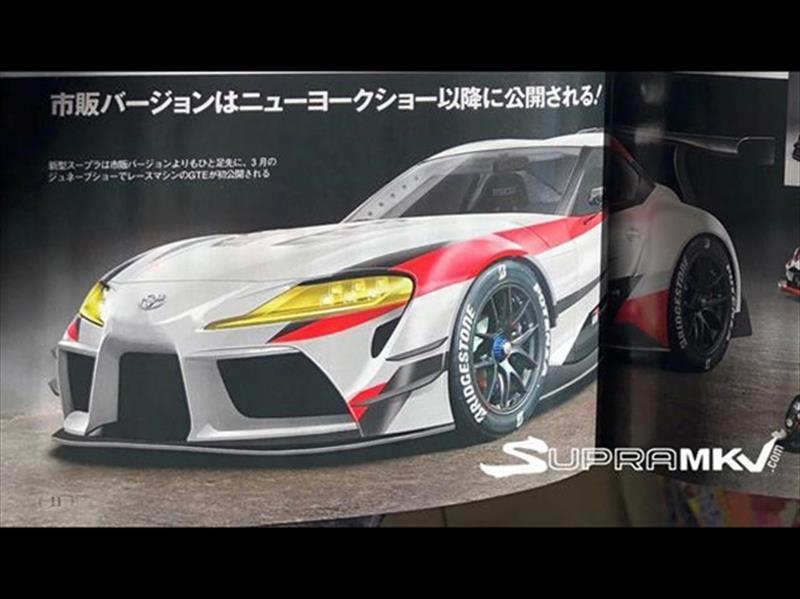 ¿Vuelve el Toyota Supra?