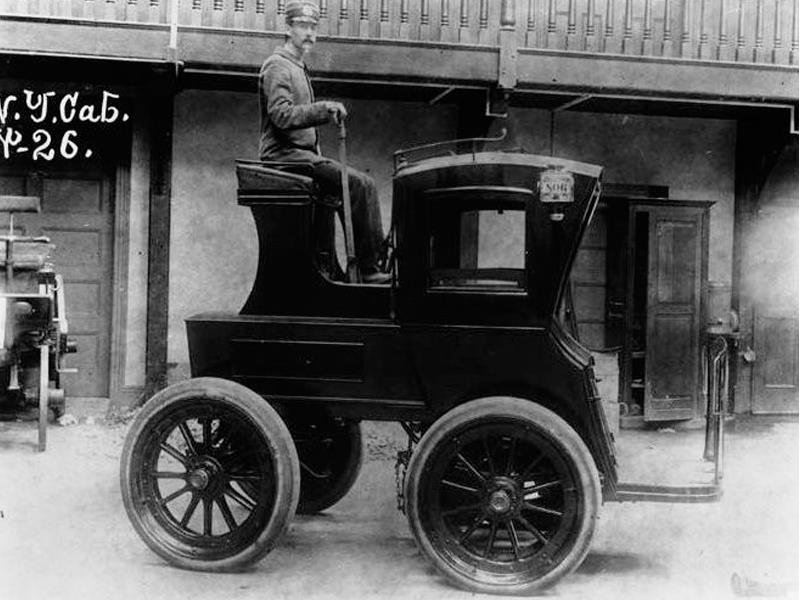 Primer taxi eléctrico de Nueva York