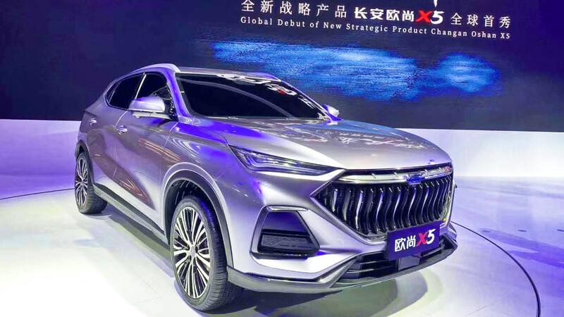 Changan Oshan X5