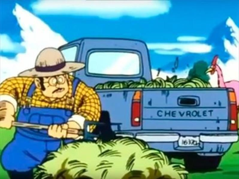 DBZ: Chevrolet Pick-up