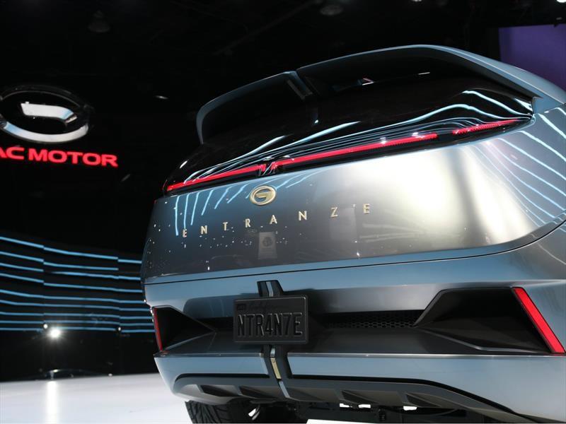 GAC Entranze Concept Car NAIAS 2019