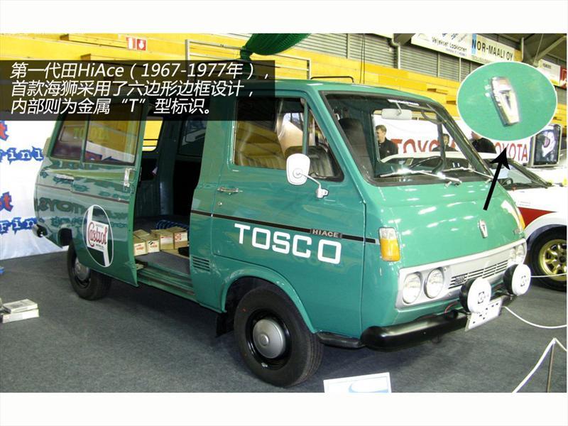 Toyota Hiace. 5 Generaciones 1967-2012