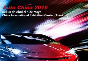 Autoshow de Beijing 2016