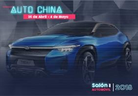 Autoshow de Beijing 2018