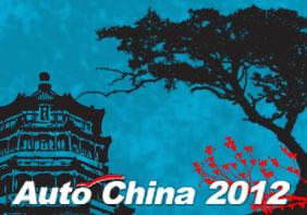 Salón de Beijing 2012