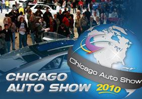 Salón de Chicago 2010