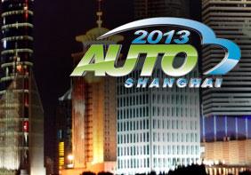 Salón de Shanghai 2013