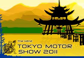 Salón de Tokio 2011