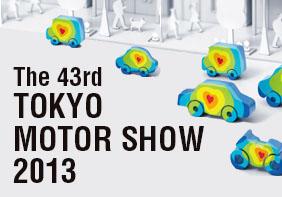 Salón de Tokio 2013