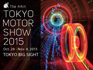 Salón de Tokio 2015