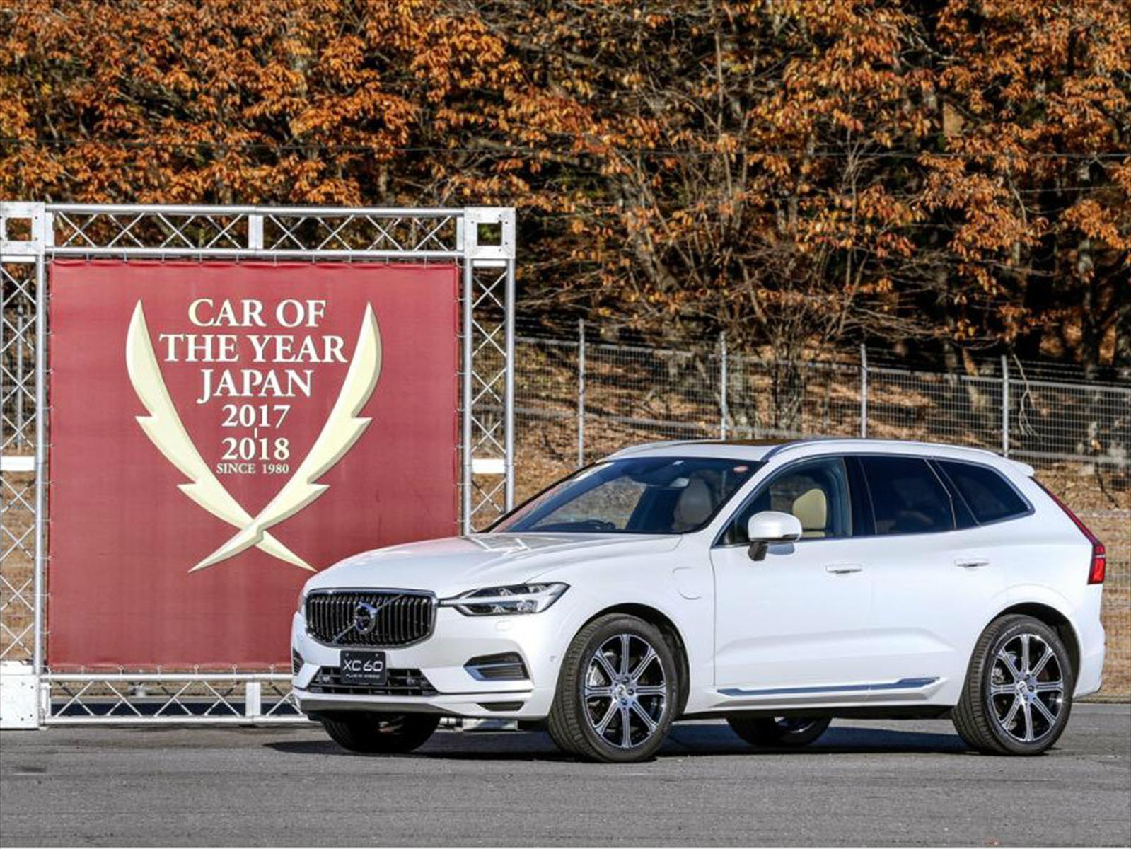 Volvo XC60 es el Car of the Year 2018 en Japón