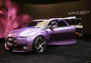 Citroën Revolt-e: ¿El 2CV del siglo XXl?